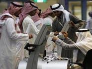 السعودية تزيد الفئات العمرية المستفيدة من دعم التوظيف