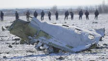 Flydubai to pay $218,000 to siblings as compensation for 2016 crash
