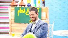 Moroccan star Saad Lamjarred facing 'sexual assault' charges in Paris