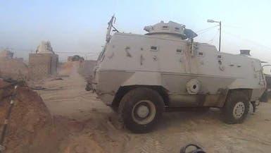 مقتل مجندين وإصابة 3 بانفجار عبوة ناسفة بالشيخ زويد