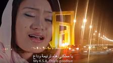 """بالفيديو... فلبينية تغني ترنيمة """"وداع"""" للسعودية"""