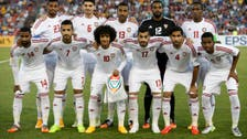 Can UAE fill voids in crunch match against Saudi Arabia?
