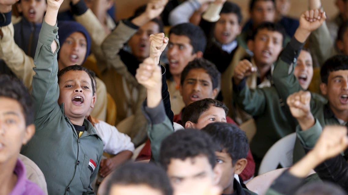 أطفال حوثيون