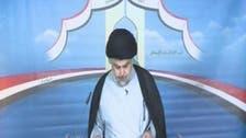 عراق: دھرنا ختم کرنے کے لیے مقتدیٰ الصدر کی 26 شرائط