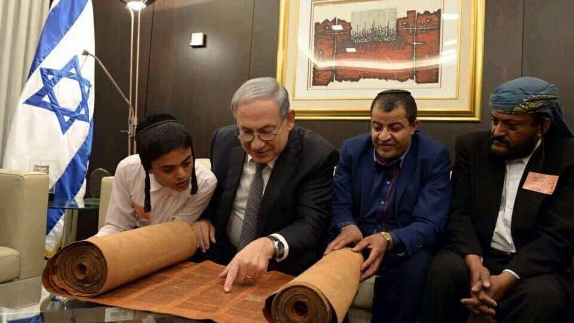 yemeni jews with israeli premier