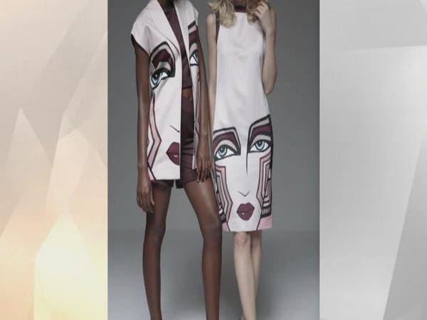 مجموعة أزياء مستوحاة من الفن التشكيلي