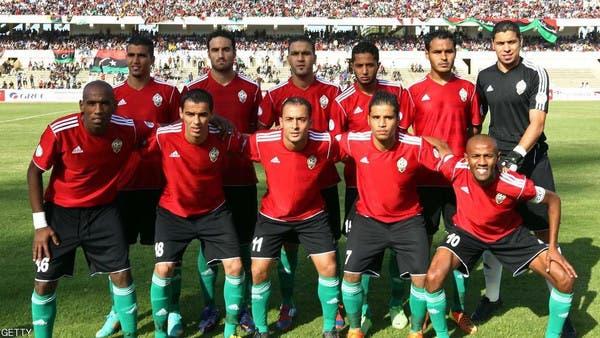 Image result for منتخب ليبيا