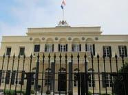 هولندا تغلق قنصليتها في اسطنبول بعد تهديد إرهابي