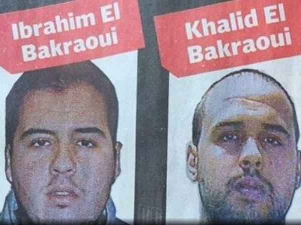 الإخوة الإرهابيون.. ظاهرة في عالم التطرف