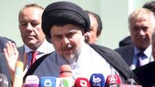 عراق میں ٹیکنوکریٹ حکومت بنانے کی نئی ڈیڈ لائن جاری