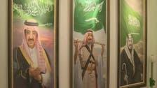 #عاصفة_الحزم .. معرض تشكيلي لزوجين سوريين في جدة