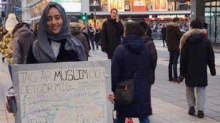 سعودية عمرها 18 سنة بستوكهولم تسأل أهلها أن يصفوها