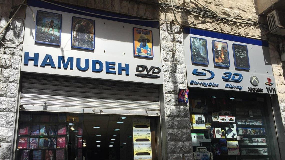 Fifteen years to the day it first opened its doors, Hamudeh remains the Jordanian capital's prime spot for many film fanatics. (Leen Hajjar/Al Arabiya English)