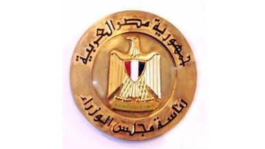 حكومة مصر تطعن على حكم بطلان تيران وصنافير