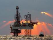 صندوق تحوط أميركي: انتعاش النفط لم يبلغ مداه