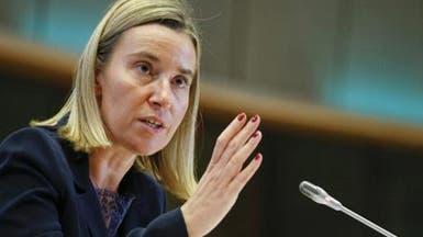 موغيريني تنصح ترمب بعدم نقل سفارة أميركا للقدس