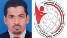 حقوقي كويتي: شكوى أممية ضد إيران بسبب إعدامات وانتهاكات