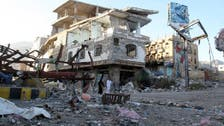 UN: ceasefire will take hold across Yemen on April 10