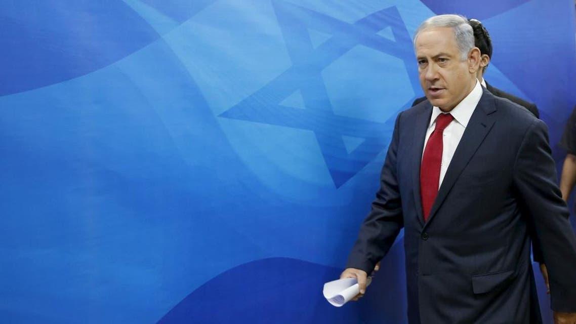 Israeli PM Netanyahu arrives to the weekly cabinet meeting in Jerusalem. (Reuters)