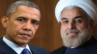 أوباما فاوض إيران سراً قبل الاتفاق النووي!