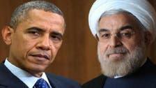 نیوکلیئر معاہدے سے قبل اوباما کے ایران کے ساتھ خفیہ مذاکرات !