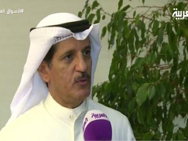 """البنوان: نتائج """"زين"""" السعودية ستتابع التحسن في 2016"""