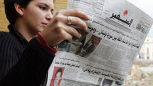 After four decades, Lebanon's As-Safir newspaper due to shut down