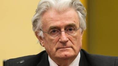 محكمة دولية تقضي بسجن الزعيم الصربي كرادزيتش 40 عاماً