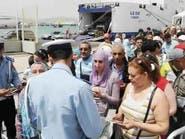 المغاربة من أكثر الجاليات المهاجرة استقرارا في أوروبا