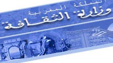 المغرب يرفع قيمة دعم المشاريع الثقافية والفنية