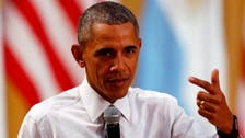 No Mideast peace deal before my term ends: Obama