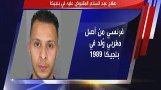 من هو صلاح عبد السلام الذي قبض عليه في بلجيكا؟