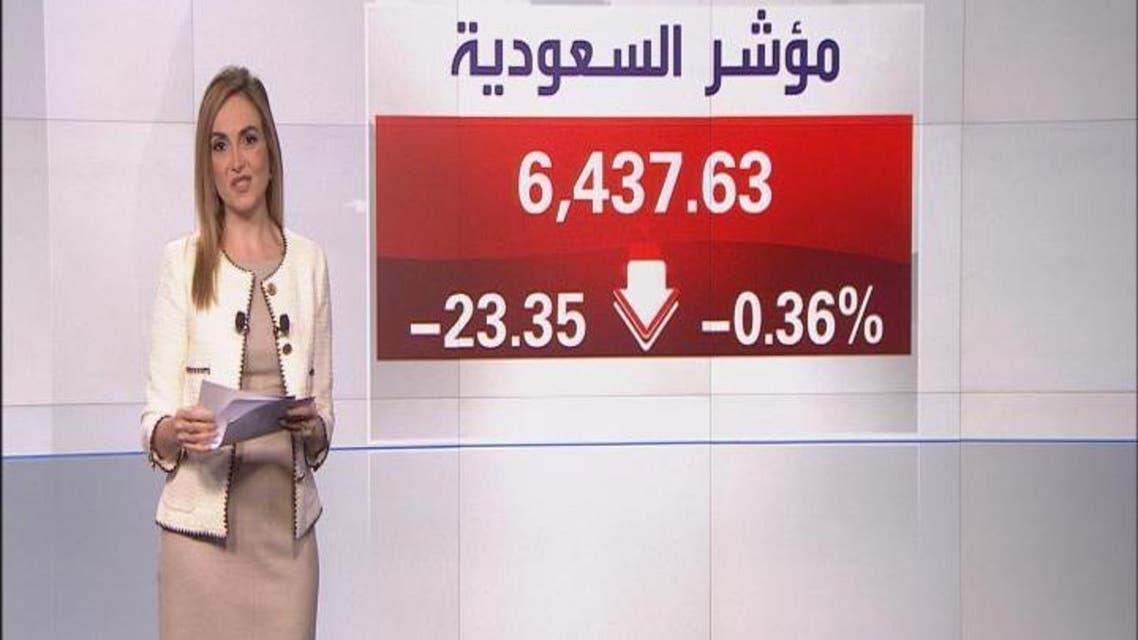 THUMBNAIL_ افتتاح السوق السعودية 2403