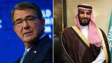 Saudi defense minister and US counterpart affirm security ties
