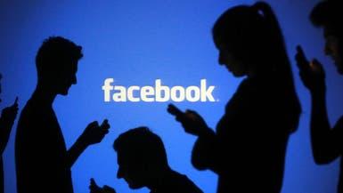 فيسبوك يفتح ذراعيه للصور الصادمة.. بشرط!