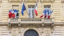 بنك حكومي يجمع 4.2 مليار يورو لدعم شركات فرنسية
