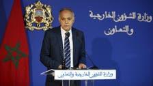 Morocco says Western Sahara decision 'irreversible'