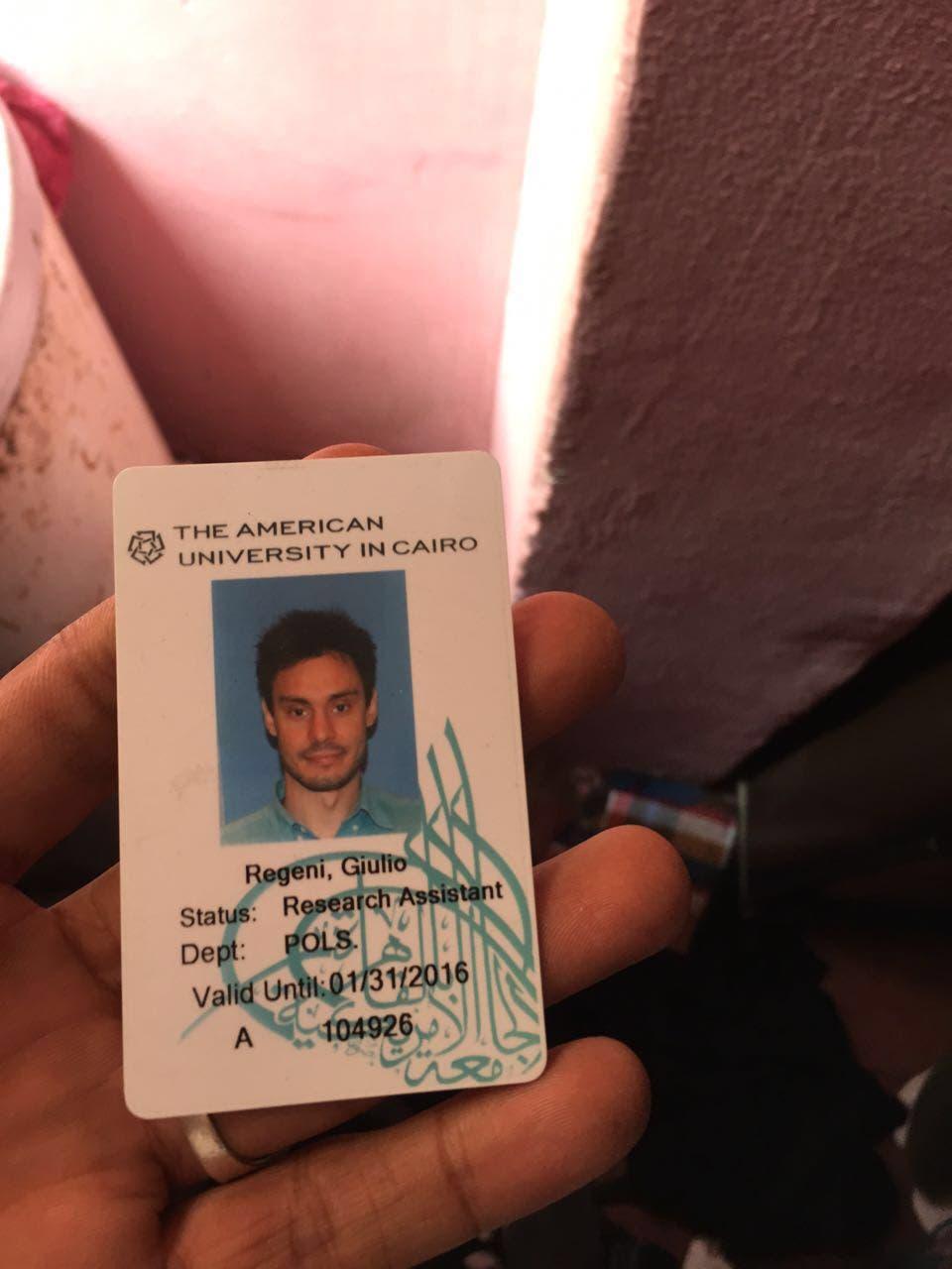 بطاقة الضحية الخاصة بالجامعة الأميركية في القاهرة