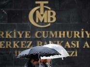 """مسؤول تركي: المركزي لديه """"أسلحة قوية"""" غير أسعار الفائدة"""