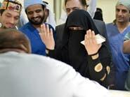 السعودية.. نجاح عملية فصل التوأم السيامي الباكستاني