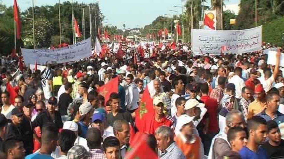 المغرب مسيرة احتجاج
