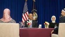 Obama: stigmatizing Muslims 'plays into hands' of militants
