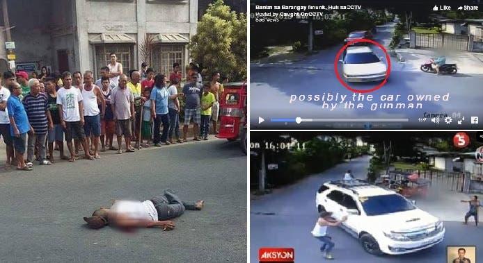 وسقط القتيل على الطريق مضرجا، وسرت شائعات غير موثوقة بأن قاتله هو مالك السيارة