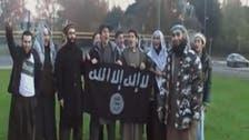 بد دیانتی اور نسل پرستی داعش کو کھوکھلا کرنے لگے!