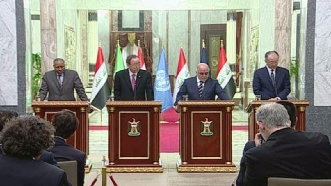 مؤتمر صحفي في العراق
