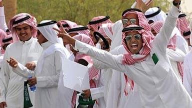 5 أسباب جعلت السعوديين من أسعد الشعوب