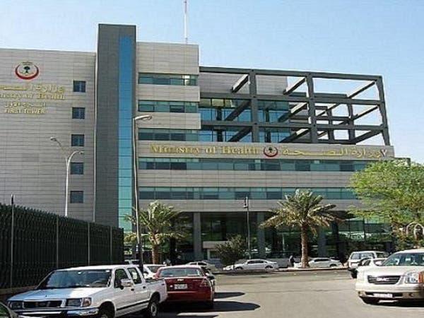 السعودية تحظر بيع المشروبات الغازية داخل المستشفيات