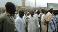 135 افریقی شخصیات کی عمرہ ادائی کے لئے سعودی عرب آمد