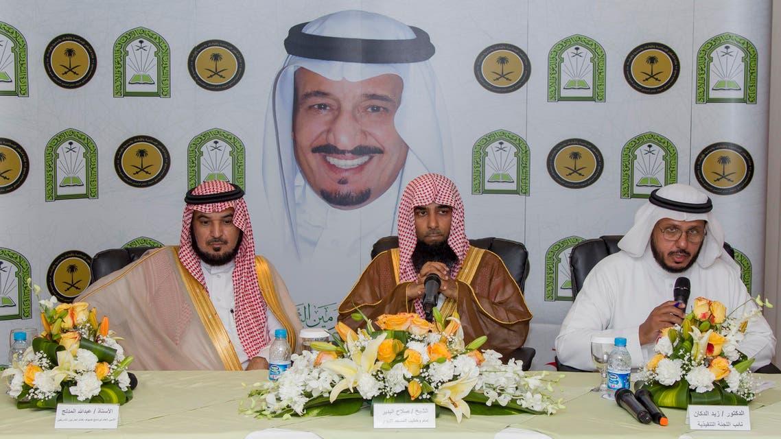 إمام المسجد النبوي يلتقي ضيوف خادم الحرمين