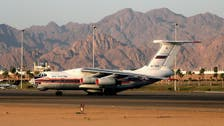 Heated debate over Egyptian airports getting foreign inspections